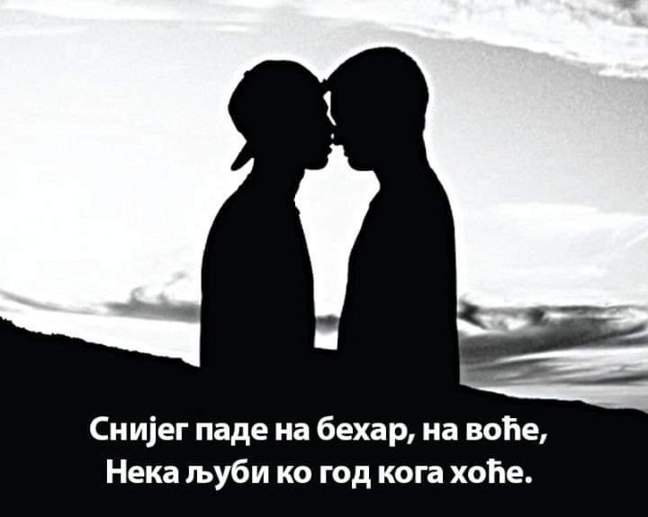 FB_IMG_1567962430470